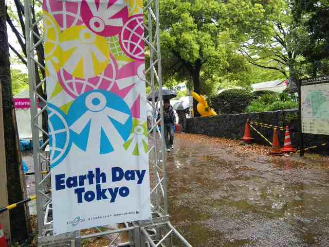 Earth_day_2011